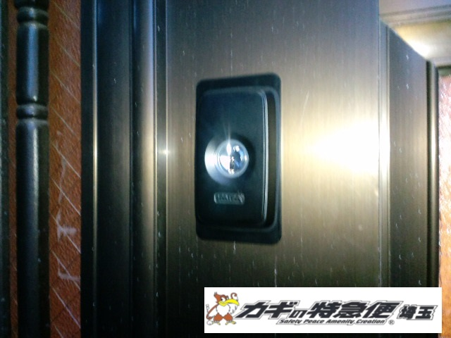 認知症の徘徊対策(埼玉県川口市で認知症の徘徊対策の鍵を設置しました)