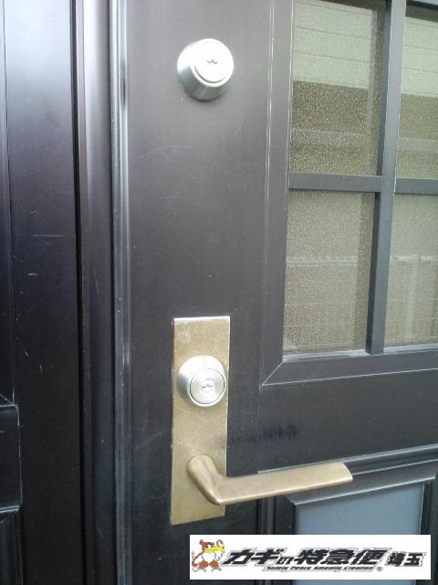 鍵交換(埼玉県上尾市で一戸建ての鍵交換をしてきました。)