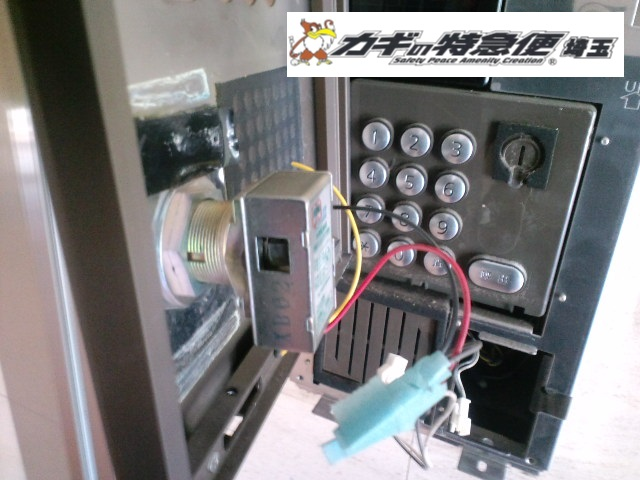 オートロックマンションの鍵修理(東京都練馬区でオートロックのキースイッチを修理しました。)