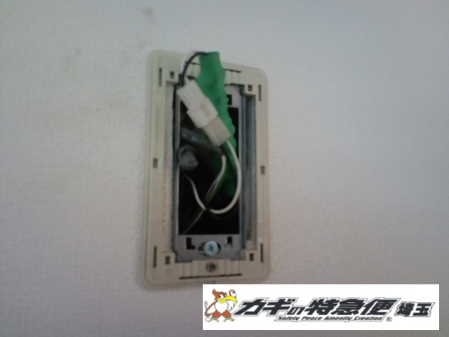 電気錠システムの修理・交換(オートロックの鍵が閉まらない!さいたま市で電気錠の修理)