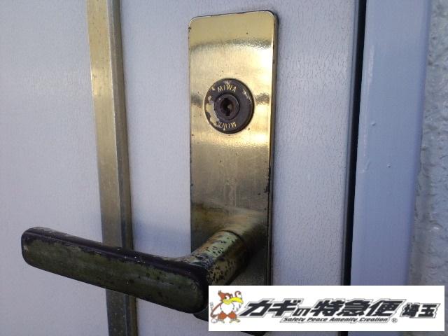 鍵交換(この鍵は危ない!練馬区で防犯ディンプルキー(カバスターネオ)に鍵交換)