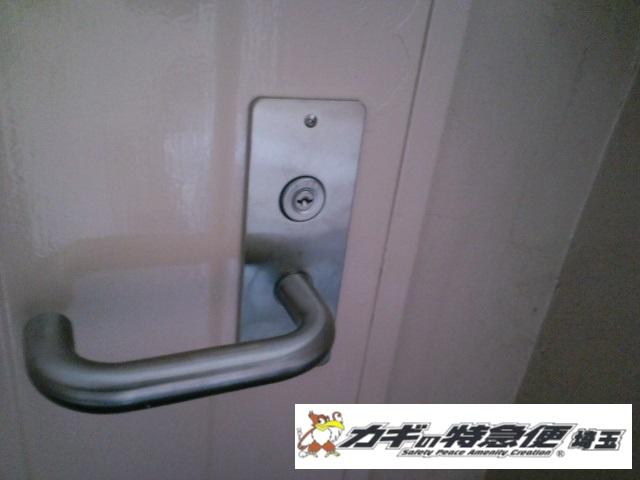 鍵開け(鍵を紛失した!板橋区で鍵開けと鍵交換)