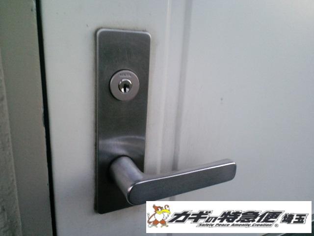 鍵交換(和光市で鍵交換(防犯ディンプルキー))