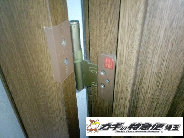 鍵の修理・調整(川口市で室内扉の建付け修理)