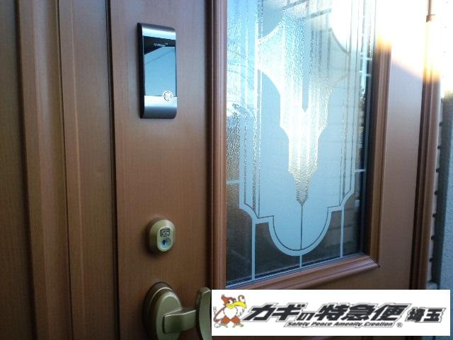 電子ロック(川越市で電子錠(電子ロック)gatemanV20の取付け)