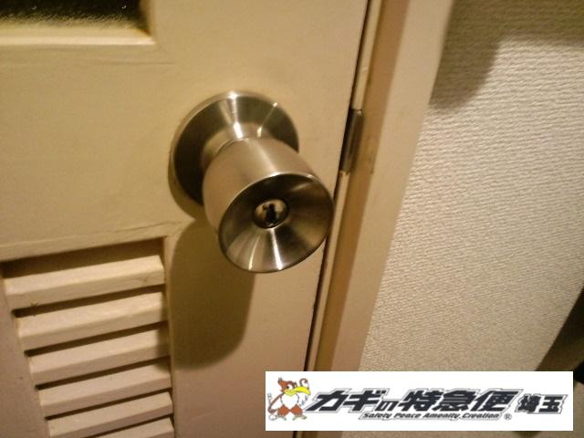鍵開け(川口市でトイレの鍵開けと鍵修理)