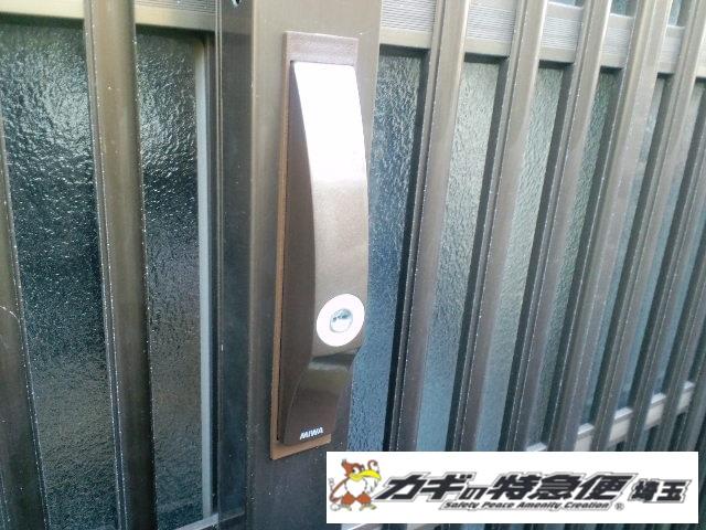 鍵交換(朝霞市で引き戸の鍵開けと鍵交換修理をしました。)