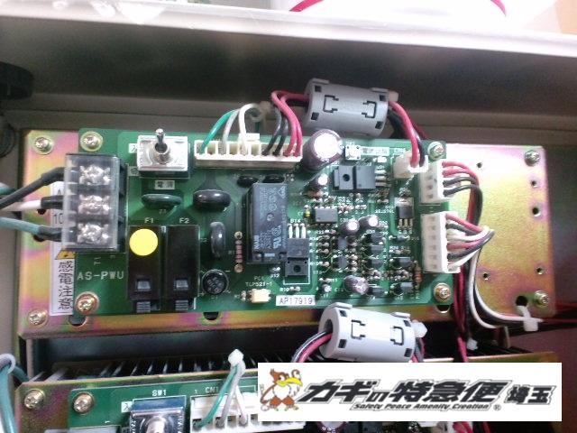 電気錠システムの修理・交換(鍵が何か所も開いたままになる!戸田市で美和ロック電気錠システムの修理)