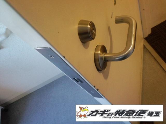 電気錠システムの修理・交換(電気錠が閉まらない!戸田市で美和ロック電気錠の修理)