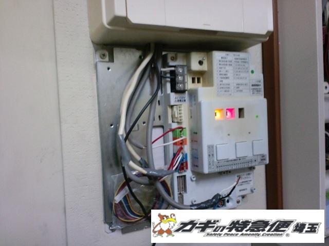 オートロックマンションの鍵修理(オートロックの電気錠が閉まらない!上尾市で電気錠修理)