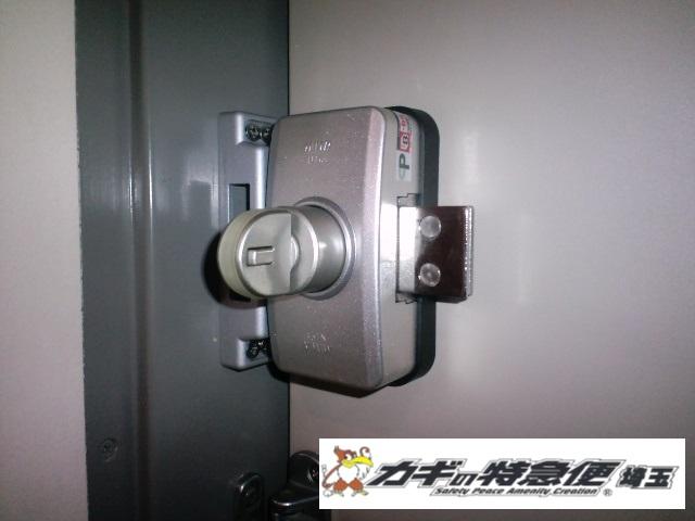 鍵取付け(防犯性の低い鍵から防犯性の高いCP認定錠に交換 / 川口市で鍵取付け)