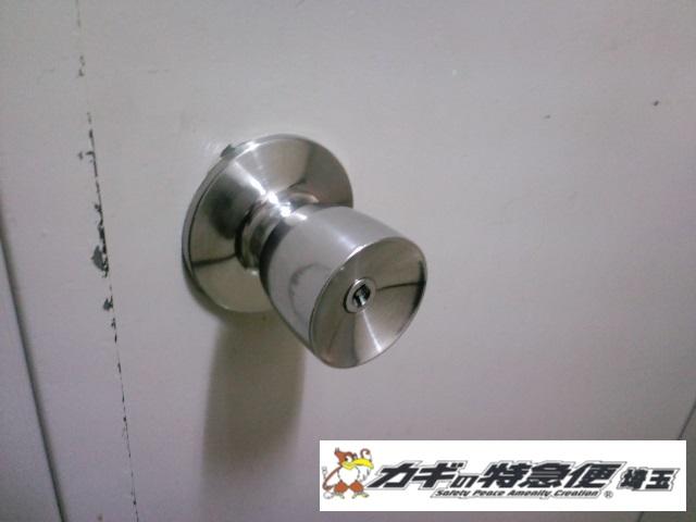 鍵開け(ノブの鍵が開かない!板橋区で鍵開けと鍵交換)