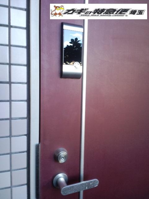 電子ロック(豊島区で電子ロック(電子錠)のgatemanV20を設置してきました。)