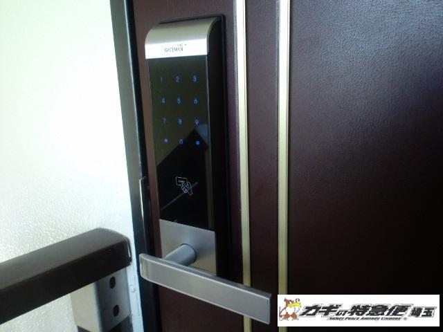 電子ロック(新宿区で電子錠(電子ロック)gatemanV100の取付け)