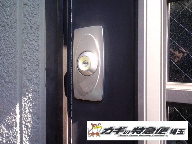 鍵取付け(練馬区で最新CP認定の補助錠の取付け(美和ロック PR-ND3F))