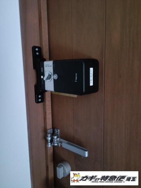 電子ロック(さいたま市でgatemanV20の新規取付け(新築一戸建て木扉))