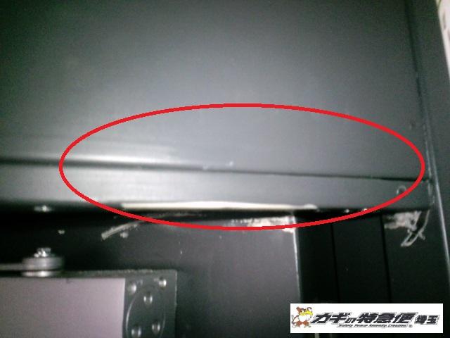 ドアクローザーの交換修理(ドアクローザーの枠側の補強修理(東京都新宿区))