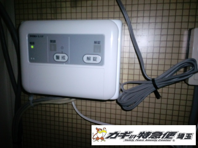電気錠システムの修理・交換(アイホンの電気錠修理!をしました。(埼玉県さいたま市))