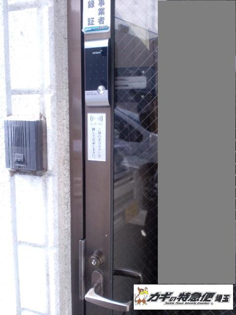 電子ロック(特殊なガラス扉にgatemanV20の設置(埼玉県朝霞市))