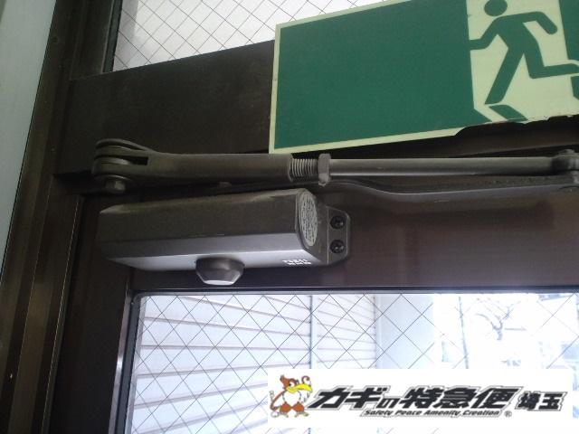 ドアクローザーの交換修理(埼玉県朝霞市でNHNのドアクローザー交換)