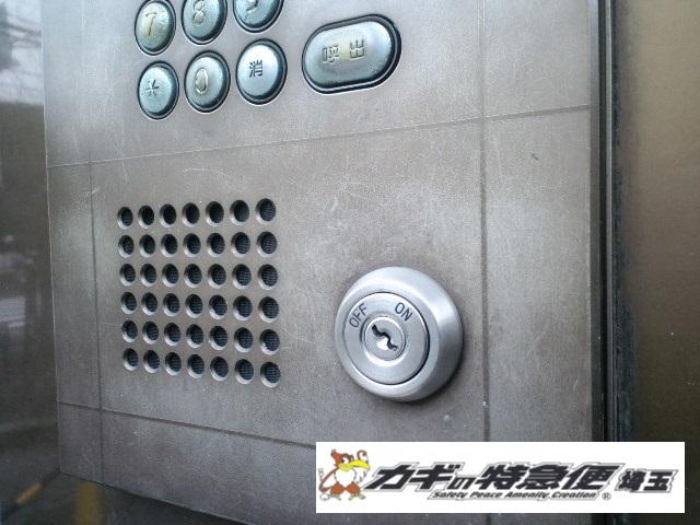 オートロックマンションの鍵修理(鍵が回らない!埼玉県蕨市でオートロックの鍵修理)