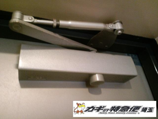 ドアクローザーの交換修理(扉がバタンと閉まる!和光市でリョービ製ドアクローザーの交換修理!)