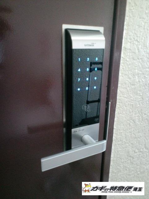 電子ロック(川口市でgatemanV100の取付け(V20やF10も設置します))