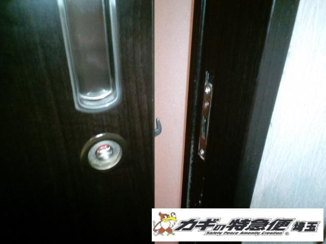 鍵の修理・調整(川口市でトイレの鍵修理)