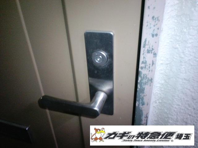 鍵開け(鍵を紛失した!和光市で鍵開けと鍵交換をしました)