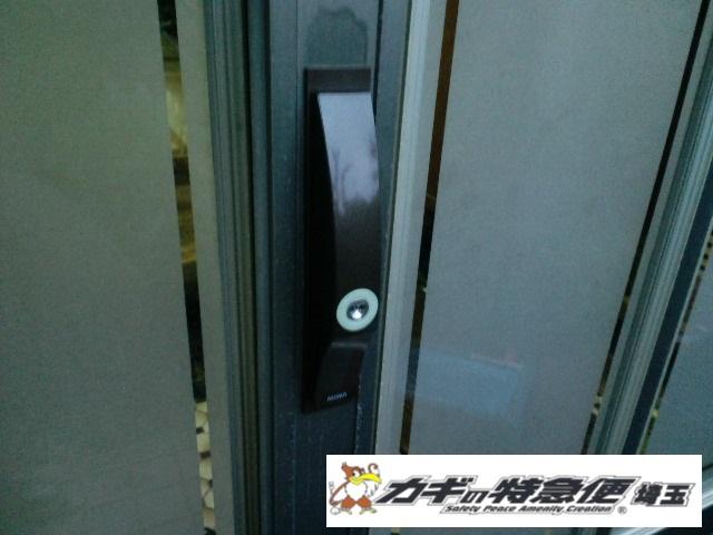 鍵交換(鍵が固い!越谷市で引き戸の鍵交換修理)