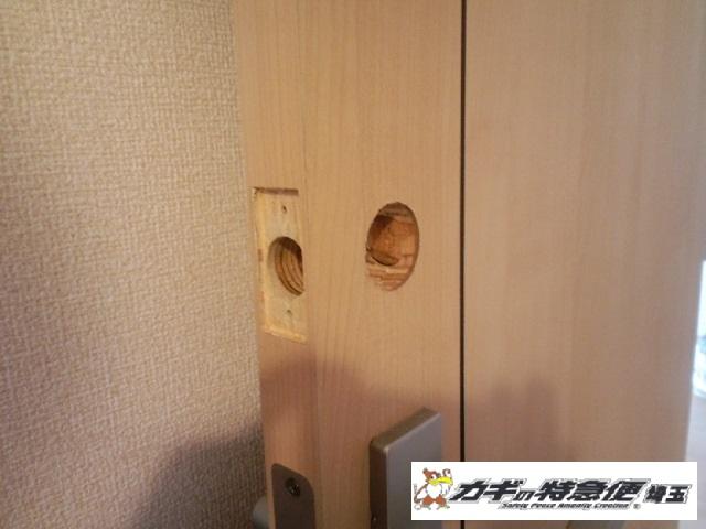 鍵取付け(室内ドアに鍵を取付けしたい!埼玉県戸田市)