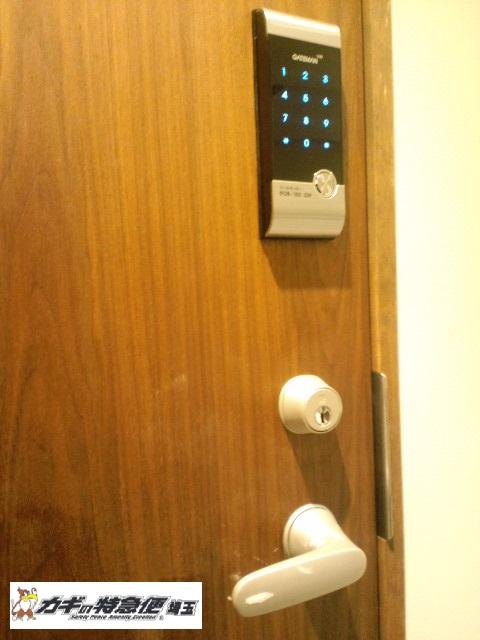 電子ロック(さいたま市で簡単便利な電子錠(gatemanV20)を設置しました!)