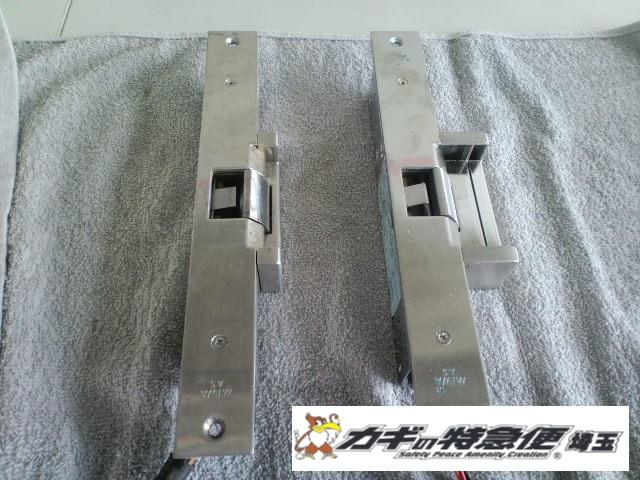 オートロックマンションの鍵修理(門扉の鍵が開かない!閉まらない!東京都千代田区で美和ロック電気錠の交換修理 MIWA BAN-BS1 )