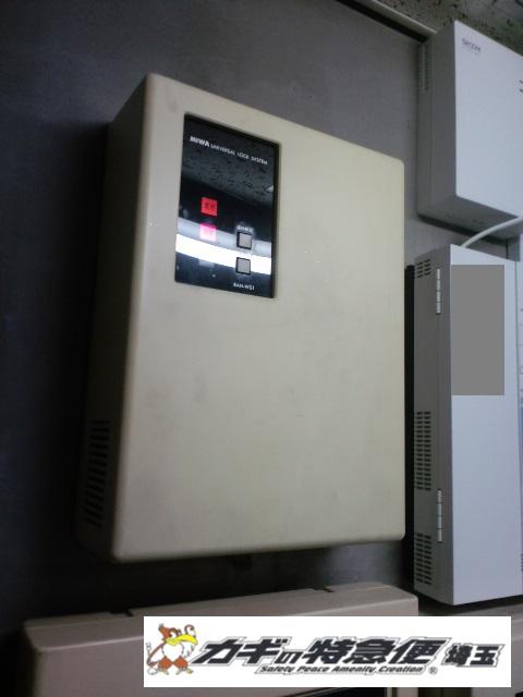 電気錠システムの修理・交換(世田谷区で美和ロック製オートロック電気錠の修理・MIWA BAN-WS1)
