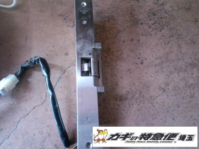 電気錠システムの修理・交換(江東区で門扉の電気錠修理・美和ロック・MIWA AS)