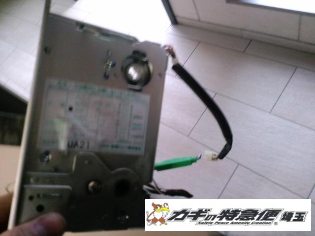 電気錠システムの修理・交換(電気錠が閉まらない!警報アラームが鳴ってしまう!墨田区で美和ロック電気錠修理)