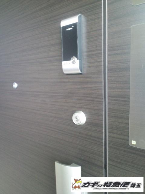 電子ロック(今大人気の電子錠!マンションでgatemanV20を設置しました。埼玉県吉川市)
