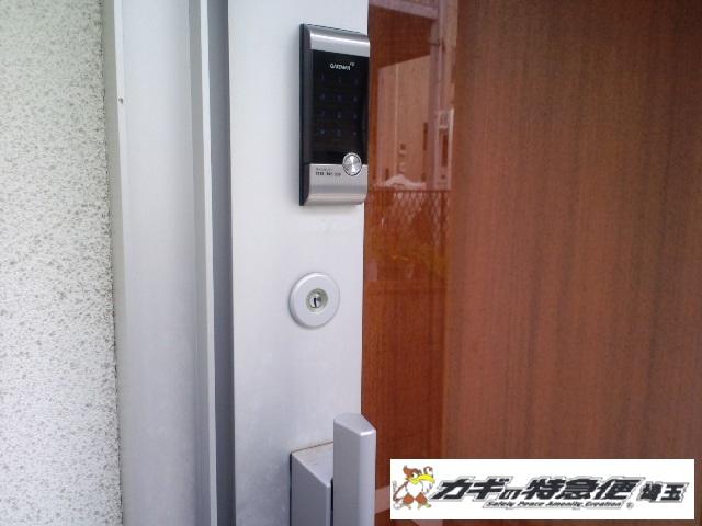 電子ロック(中野区で「gatemanSB740」から「gatemanV20」に交換)