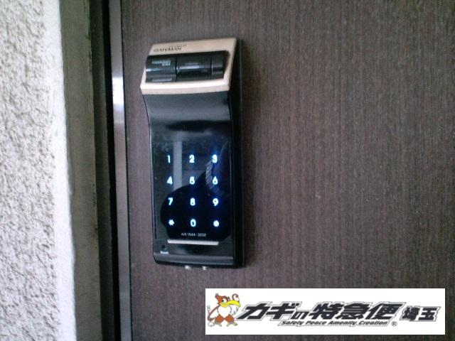 電子ロック(世田谷区で電子錠gatemanF10(平行輸入品)の調整修理!gatemanV20も可)