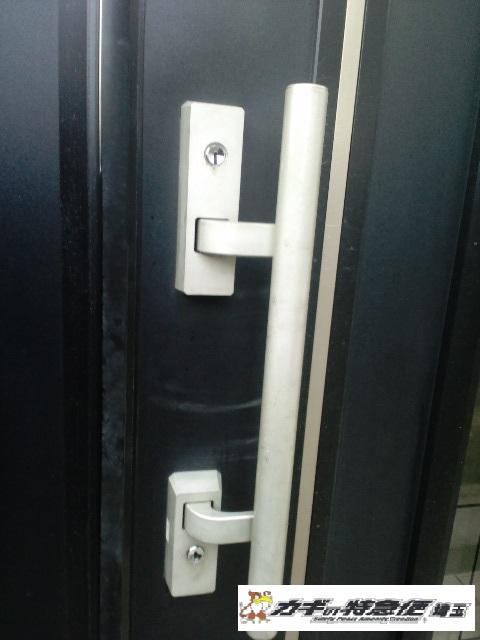 鍵交換(白岡市でGOALの鍵交換修理をしました。)