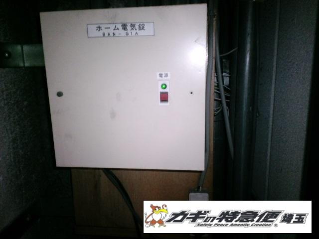 オートロックマンションの鍵修理(ホーム電気錠 BAN-G1A 墨田区でオートロック電気錠の修理)