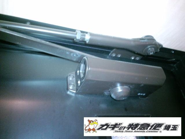 ドアクローザーの交換修理(板橋区でNHNドアクローザー交換修理 (扉の閉まりが悪い))