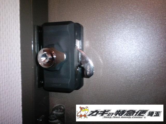 鍵取付け(上尾市で鍵の取付け!スイス・カバスターネオの最強の補助錠!)