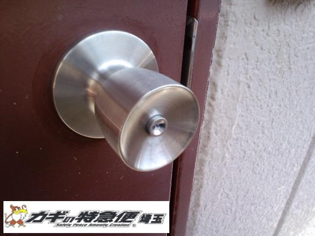 鍵交換(蕨市で美和ロックのディンプルキーに交換|鍵の紛失)
