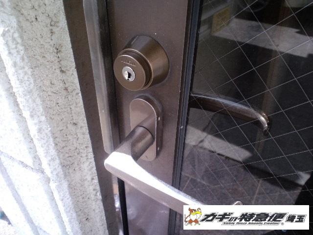 鍵交換(朝霞市でガラス扉の鍵交換と防犯対策)