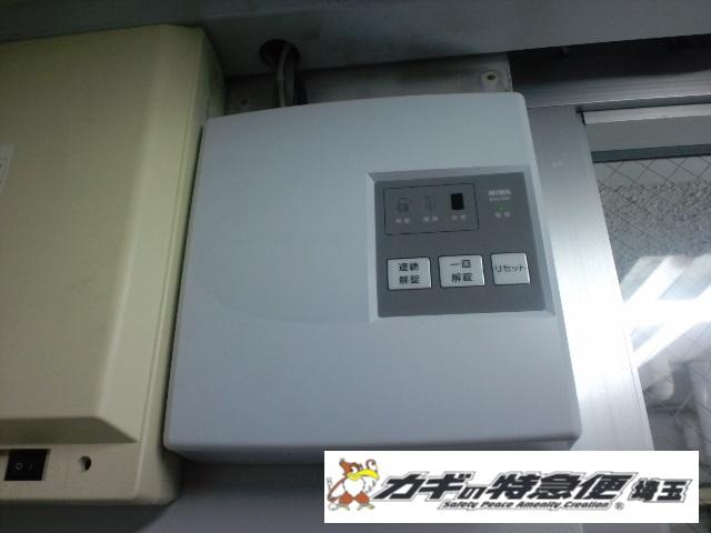 オートロックマンションの鍵修理(MIWA BAN-A 文京区で電気錠修理|オートロックの鍵が開かない)