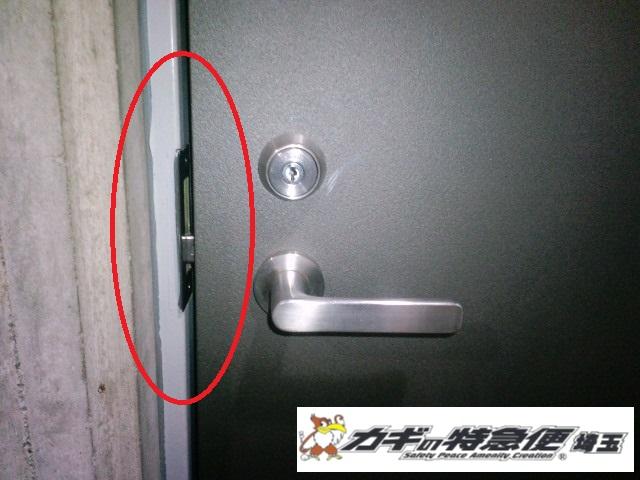 鍵交換(渋谷区で鍵交換と防犯対策|カバスターネオ・防犯ガードプレート)