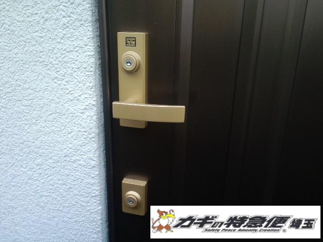 鍵交換(練馬区でトステムの鍵交換|即日対応します!)