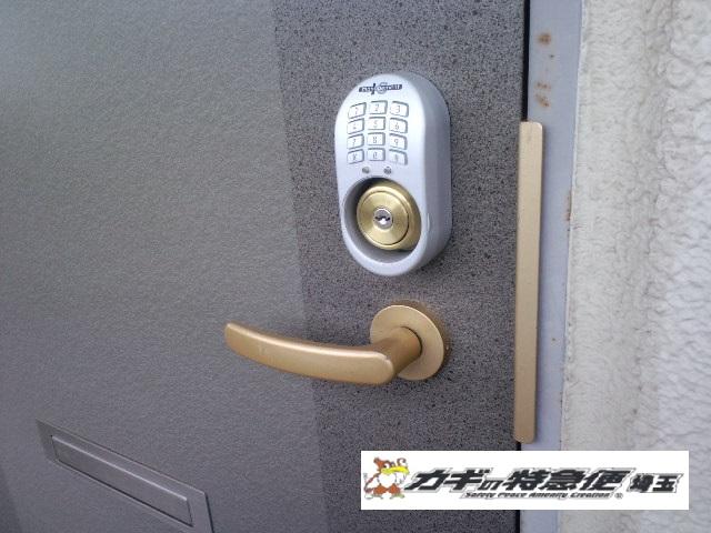 電子ロック(賃貸マンションに電子錠を設置 埼玉県さいたま市)