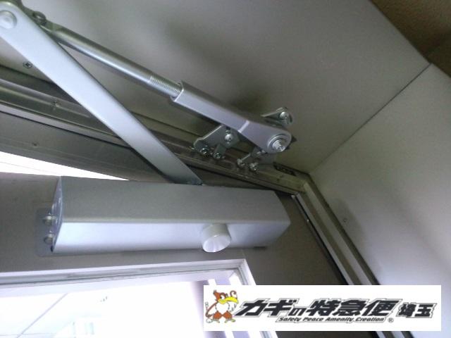 ドアクローザーの交換修理(川口市でドアクローザーの交換|下地修理・補強)